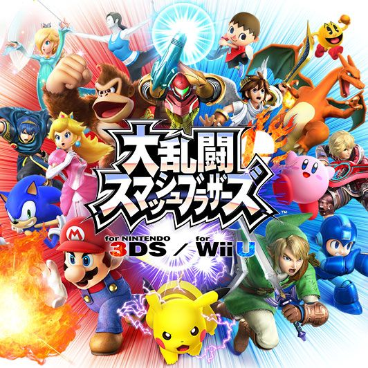 大乱闘スマッシュブラザーズ for Nintendo 3DS / Wii U初心者向けルール攻略解説